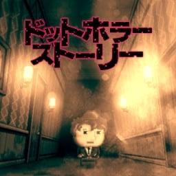 DISTRAINT: Deluxe Edition (JP) (Vita)