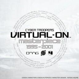 Dennou Senki Virtual-On Masterpiece: Operation Moongate