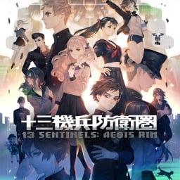 13 Sentinels: Aegis Rim (JP)