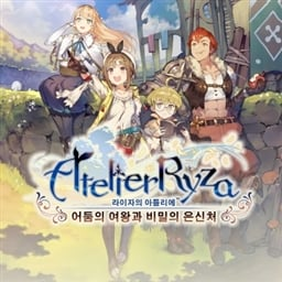 Atelier Ryza: Ever Darkness & the Secret Hideout (KR)