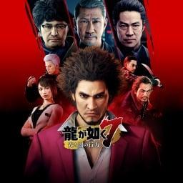 Yakuza: Like a Dragon (JP)