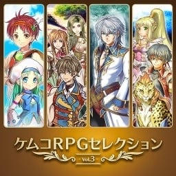 KEMCO RPG Selection Vol. 3