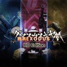 ダマスカスギヤ 西京EXODUS HD Edition