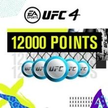 UFC® 4 - 12000 UFC POINTS