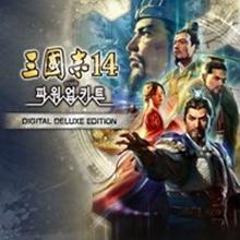 삼국지14 with 파워업키트 Digital Deluxe Edition (한국어)
