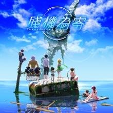 ZANKI ZERO (English/Chinese Ver.)