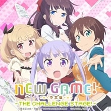 NEW GAME! -THE CHALLENGE STAGE!- (Chinese Ver.)
