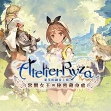 Atelier Ryza: Digital Deluxe Edition (Simplified Chinese, Traditional Chinese)