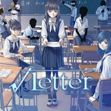 √Letter-Root Letter- (Chinese Ver.)