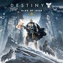 Destiny: Rise of Iron (추가 콘텐츠)