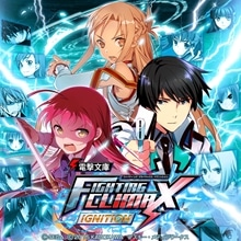 DENGEKI BUNKO FIGHTING CLIMAX IGNITION PS4™ Ver (Japanese Ver.)