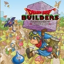 DRAGON QUEST BUILDERS:Alefgard wo Fukkatsu Seyo (PS4™) (Japanese Ver.)