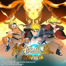 NARUTO SHIPPUDEN: Ultimate Ninja STORM LEGACY (Chinese/Japanese Ver.)