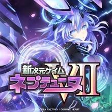 MEGA DIMENSION NEPTUNE VII (Japanese Ver.)