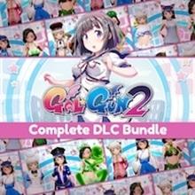 Gal*Gun 2 - Complete DLC Bundle