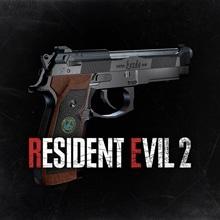 Resident Evil 2 Deluxe Weapon: 'Samurai Edge - Jill Model'