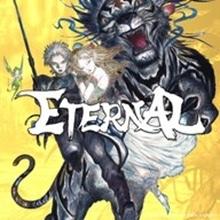 【基本無料】ETERNAL(エターナル)