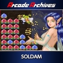 Arcade Archives SOLDAM