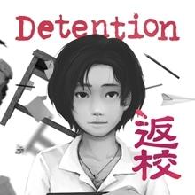 Detention®