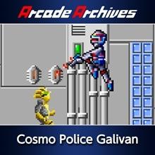 Arcade Archives Cosmo Police Galivan