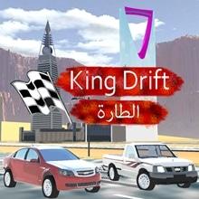 King Drift and hajwalah