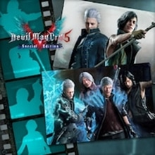DMC5SE - Complete In-game Unlock Bundle