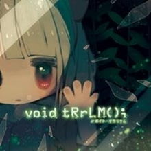 void tRrLM();