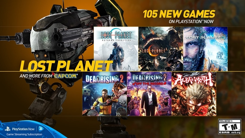 PS Now 5