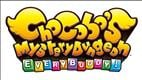 Chocobo's Mystery Dungeon EVERY BUDDY! Trophy List Revealed
