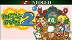 ACA NEOGEO PUZZLE BOBBLE 2 Trophy List Revealed