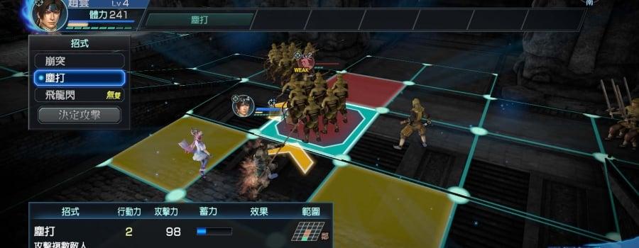 Dynasty Warriors: Godseekers (HK/TW)