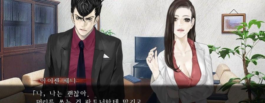 Shin Hayarigami 2 (KR)
