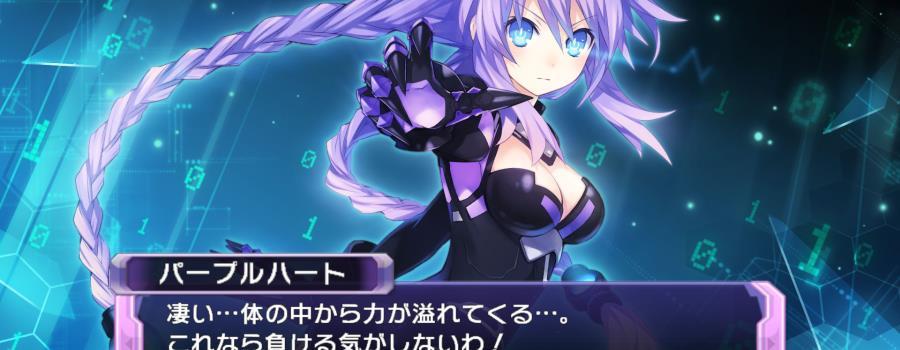 Hyperdimension Neptunia Re;Birth1+ (JP)
