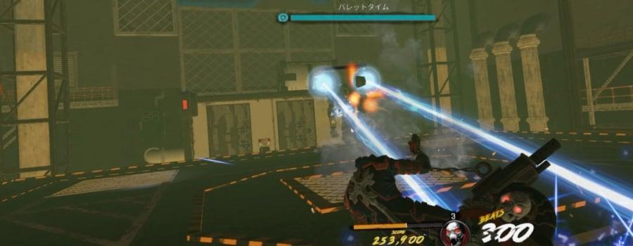 Gungrave VR U.N (JP)