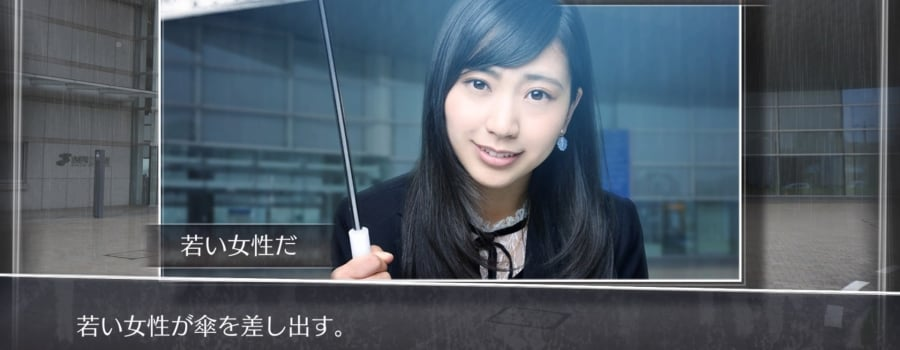 Root Letter Last Answer (JP)