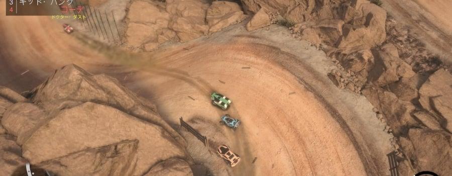 Mantis Burn Racing (JP)