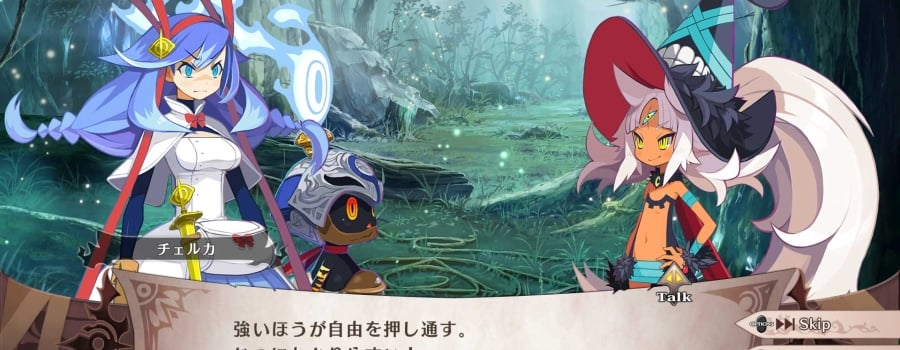The Witch and the Hundred Knight 2 (Asia)