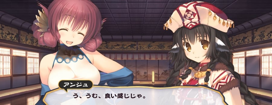 Utawarerumono: Mask of Truth (JP)