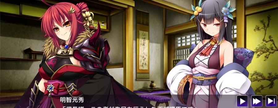 Sengoku Hime 7 ~Sen'un Tsuranuku Guren no Ishi~
