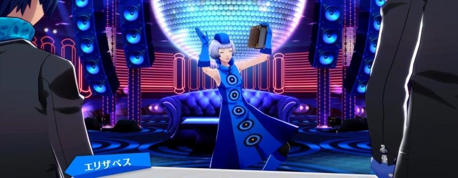 Persona 3: Dancing in Moonlight (JP)