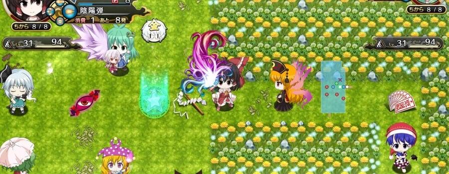 Touhou Genso Wanderer Reloaded (JP)