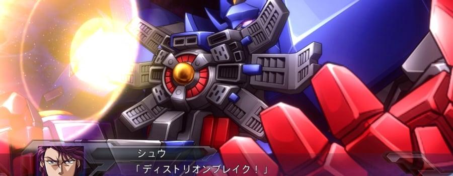 Super Robot Taisen OG: Dark Prison
