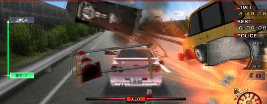 @SIMPLE V Series Vol. 2 The Tousou Highway Full Boost: Nagoya-Tokyo Gekisou 4-Jikan (Vita)