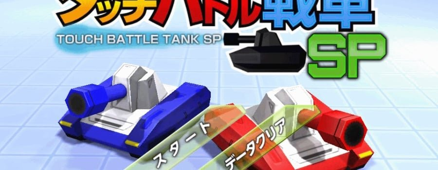 Touch Battle Tank SP (Vita)