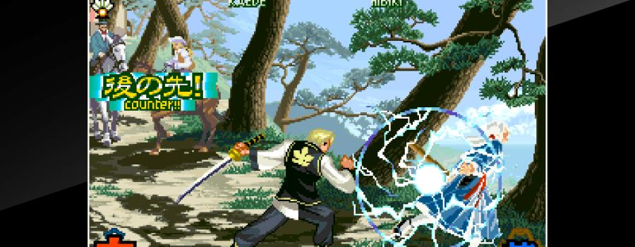 ACA Neo Geo: The Last Blade 2