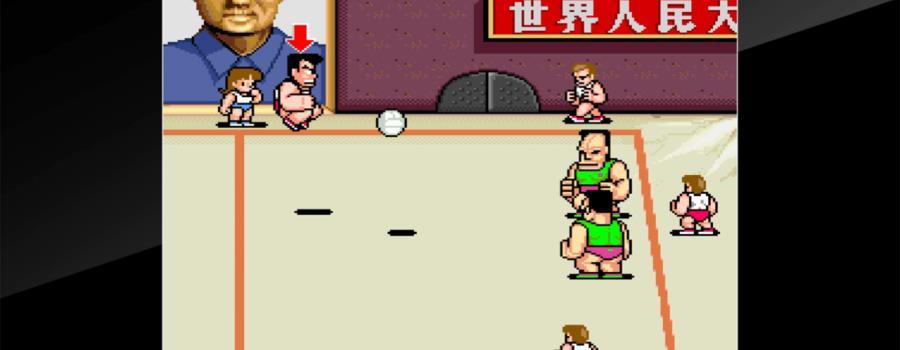 Arcade Archives Super Dodgeball