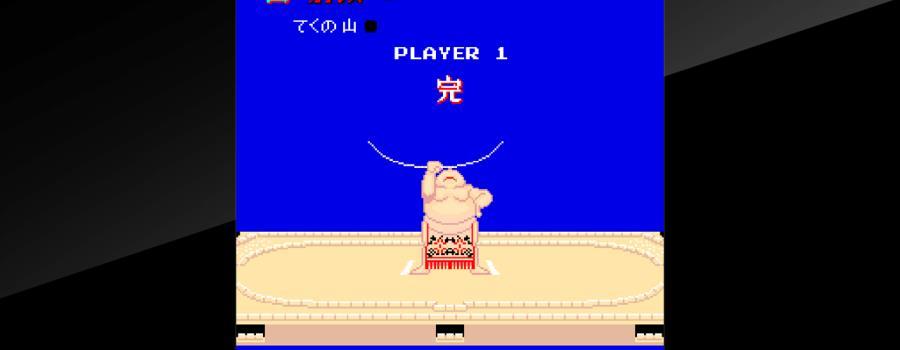 Arcade Archives: Shusse Ozumo