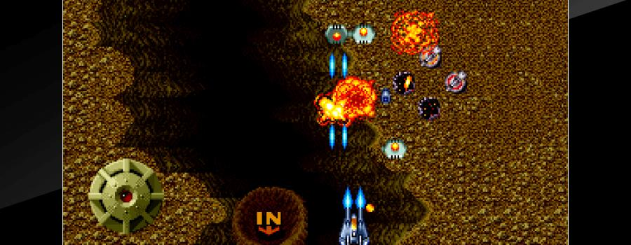Arcade Archives: Terra Force