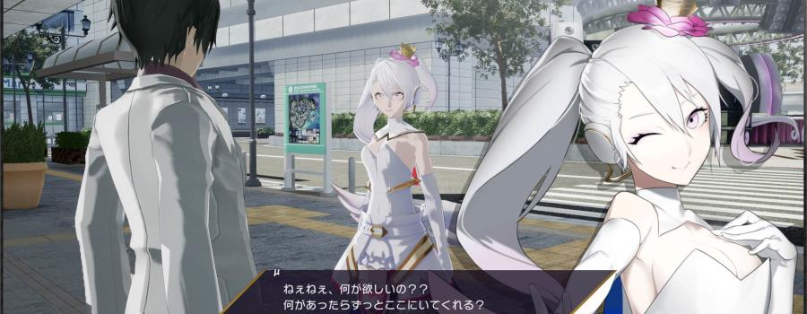 The Caligula Effect: Overdose (JP)