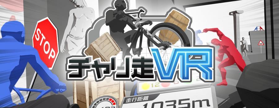 Chariso VR